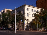 neighbour house: st. Galaktionovskaya, house 127. Apartment house