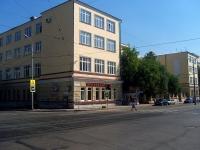 Самара, университет Самарский государственный технический университет, корпус №6, улица Галактионовская, дом 141