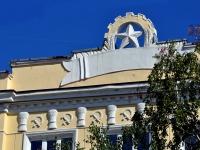 萨马拉市, 大学 Самарский государственный технический университет, корпус №6, Galaktionovskaya st, 房屋 141