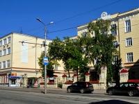 隔壁房屋: st. Galaktionovskaya, 房屋 141. 大学 Самарский государственный технический университет, корпус №6