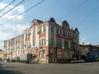 Samara, Galaktionovskaya st, house 22. office building