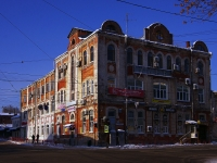 neighbour house: st. Galaktionovskaya, house 22. office building