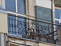 Samara, governing bodies Департамент потребительского рынка и услуг администрации г.о. Самара, Galaktionovskaya st, house 25