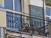 萨马拉市, 管理机关 Департамент потребительского рынка и услуг администрации г.о. Самара, Galaktionovskaya st, 房屋 25