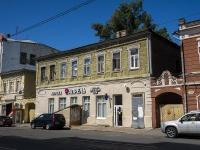 Samara, Galaktionovskaya st, house 26. store