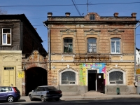 Samara, st Galaktionovskaya, house 28. Apartment house with a store on the ground-floor