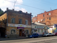 Samara, Galaktionovskaya st, house 28. Apartment house with a store on the ground-floor