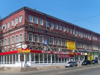 Samara, Galaktionovskaya st, house 40. office building