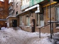 萨马拉市, Galaktionovskaya st, 房屋 43А. 公寓楼