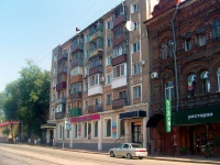 Самара, улица Галактионовская, дом 43А. многоквартирный дом