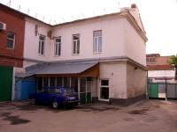 Самара, улица Галактионовская, дом 49. офисное здание