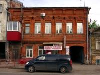 Самара, улица Галактионовская, дом 51. многоквартирный дом