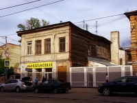 Самара, улица Галактионовская, дом 69. многоквартирный дом