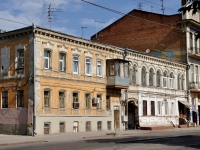 Samara, Galaktionovskaya st, house 64. Apartment house