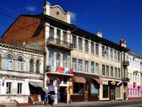 萨马拉市, Galaktionovskaya st, 房屋 68. 多功能建筑