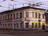 neighbour house: st. Galaktionovskaya, house 71. cafe / pub