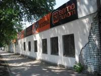 Самара, улица Коммунистическая, дом 4. многофункциональное здание