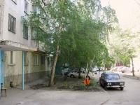Самара, Коммунистическая ул, дом 10