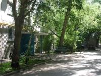 Самара, Коммунистическая ул, дом 14