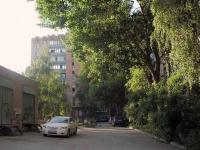 Самара, Коммунистическая ул, дом 15