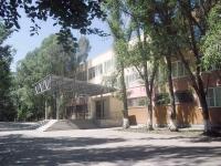 Самара, Коммунистическая ул, дом 16