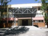 Samara, school №132, Kommunisticheskaya st, house 16