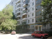 Samara, Kommunisticheskaya st, house 22. Apartment house