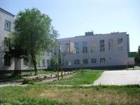 Самара, Коммунистическая ул, дом 25