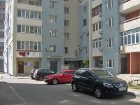 Самара, Коммунистическая ул, дом 27