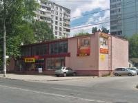 萨马拉市, Kommunisticheskaya st, 房屋 105. 商店