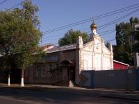 Samara, st Kommunisticheskaya, house 1. temple