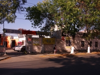 萨马拉市, Kommunisticheskaya st, 房屋 4. 多功能建筑