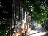 Самара, Коммунистическая ул, дом 5