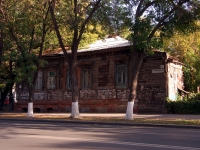 neighbour house: st. Kommunisticheskaya, house 5. Apartment house
