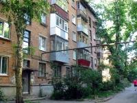 Samara, Kommunisticheskaya st, house 7 к.1. Apartment house