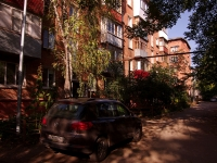 neighbour house: st. Kommunisticheskaya, house 7 к.1. Apartment house