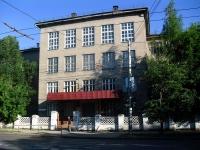 neighbour house: st. Kommunisticheskaya, house 7. school №70 им. Героя Советского Союза А.В. Мельникова