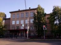 Самара, Коммунистическая ул, дом 7