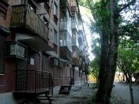Самара, Коммунистическая ул, дом 9