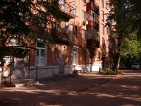 Samara, Kommunisticheskaya st, house 9. Apartment house
