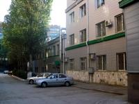 Самара, Коммунистическая ул, дом 17
