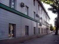 Samara, governing bodies Департамент городского хозяйства и экологии, Администрация городского округа Самара, Kommunisticheskaya st, house 17А