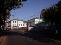 萨马拉市, 管理机关 Департамент городского хозяйства и экологии, Администрация городского округа Самара, Kommunisticheskaya st, 房屋 17А