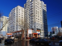 neighbour house: st. Kommunisticheskaya, house 27. Apartment house