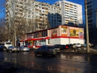 neighbour house: st. Kommunisticheskaya, house 105. store