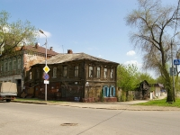 neighbour house: st. Kuybyshev, house 1. vacant building