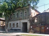 Samara, st Kuybyshev, house 3. Apartment house