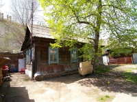 neighbour house: st. Kuybyshev, house 4А. Private house