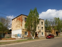neighbour house: st. Kuybyshev, house 4. Apartment house