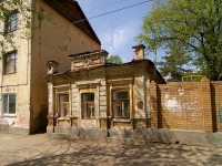 Samara, Kuybyshev st, house 6. Private house